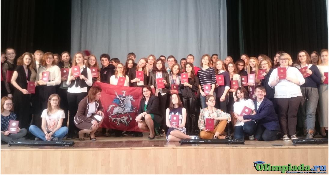 Эткер.районные олимпиадные задания по физике на 2018-13 год для 9 класса